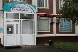 Адрес г москва ул люблинская д 104 м